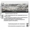 Аналог гіпсокартону для внутрішньої обробки лазні