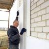 Чим краще утеплити будинок зовні?