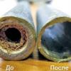 Чим прочистити труби в домашніх умовах?
