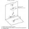 Особливості монтажу парогенератора для душової кабіни