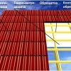 Що потрібно знати при влаштуванні утеплення даху з металочерепиці