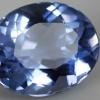 Що являє собою синій берил?