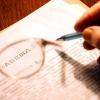 Що таке обов'язкова частка при спадкуванні за заповітом?