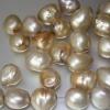 Де добувають бароковий перли і що це таке?