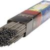 Графітові і вугільні електроди для зварювання мідних проводів