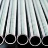 Використання безшовних холоднодеформованих труб