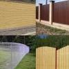 З чого можна дешево зробити паркан?