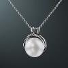Що являє собою підвіска з перлами зі срібла?