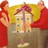 Як продати квартиру, отриману в дар
