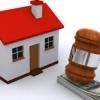 Як продати нерухоме майно, яке дісталося у спадок?