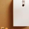 Як працює електрокотел?