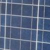Як працює сонячна батарея