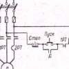 Як працюють асинхронні двигуни?