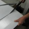 Як розрізати полікарбонат?