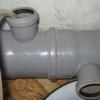 Як зробити каналізацію в приватному будинку?