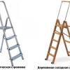Як зробити драбину: необхідне обладнання і матеріали