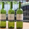 Як зробити світильник з пляшки вина своїми руками