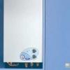 Як встановити газове обладнання в своєму будинку