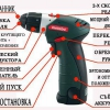 Як виконати ремонт акумулятора шуруповерта своїми руками?