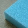 Як виконати утеплення підлоги за допомогою пінополістиролу?