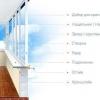 Які вікна краще поставити на балкон?