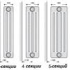 Які опалювальні прилади краще?