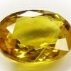 Які властивості має жовтий сапфір?