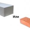 Цегла або газоблок: з чого краще побудувати будинок?