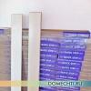 Ламінат квік-степ (quick step) - лідер серед ламінованих підлогових покриттів
