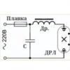 Загальна інформація про лампах дрл