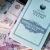 Оформлення прийняття спадщини за вкладами ощадбанку
