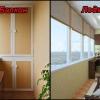 Відмінності балконів і лоджій