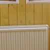 Відмінності закритою і відкритою систем теплопостачання
