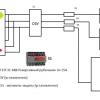Підключення дизельного генератора