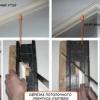 Правильна фарбування стельового плінтуса з пінопласту