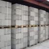 Переваги та недоліки газобетонних блоків
