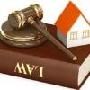 Визнання права власності на незаконну споруду