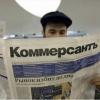 """Публікація повідомлення про банкрутство підприємства в газеті """"комерсант"""""""