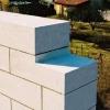 Розрахунок кількості газосилікатних блоків