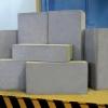 Розрахунок необхідної кількості блоків для будинку