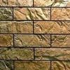 Розшивання для швів цегляної кладки, а також штучного каменю