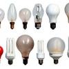 Різновиди ламп освітлення
