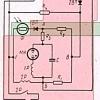 Система автоматичного включення і виключення освітлення