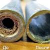 Способи очищення каналізації