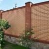 Будуємо цегляний паркан на бетонному фундаменті