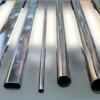 Труби хромовані для створення меблів