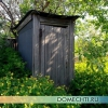 Туалет на дачі своїми руками: етапи будівництва, матеріали для будиночка і обробки туалетів