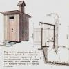 Пристрій комфортного дачного туалету