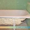Утеплення і звукоізоляція сталевий ванни своїми руками - покрокове керівництво (фото)