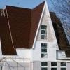 Вальмовая дах: конструкція
